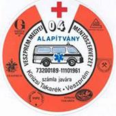 Veszprém megyei Mentőszervezet 04 Alapítvány